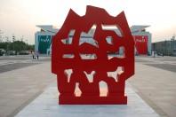 L'energia della Materia – Beijing 2008